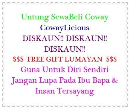 Coway2u