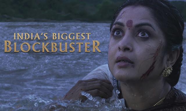 Baahubali - The Beginning New Trailer   Ramya Krishna   Prabhas   Anushka
