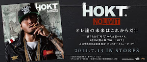 HOKT / NO LIMIT