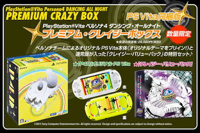 http://www.shopncsx.com/persona4crazybox.aspx