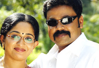 dileep with kavya