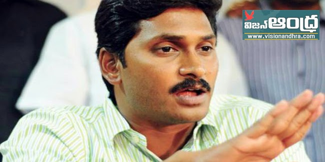 if so, i would be cm jagan