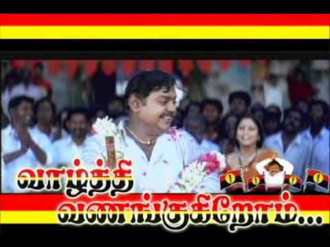 Vijayakanth Birthday Function Full – Live Captain Tv