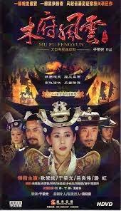 Phim Sóng Gió Nguyên Triều | Thvl2