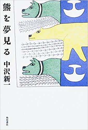 【最新刊】