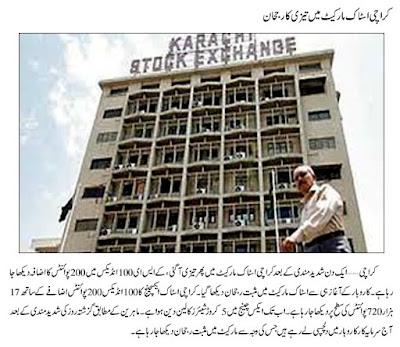 Forex education in pakistan