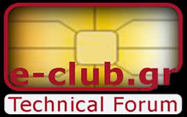 e-club gr
