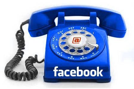 facebook ücretsiz telefon görüşmesi