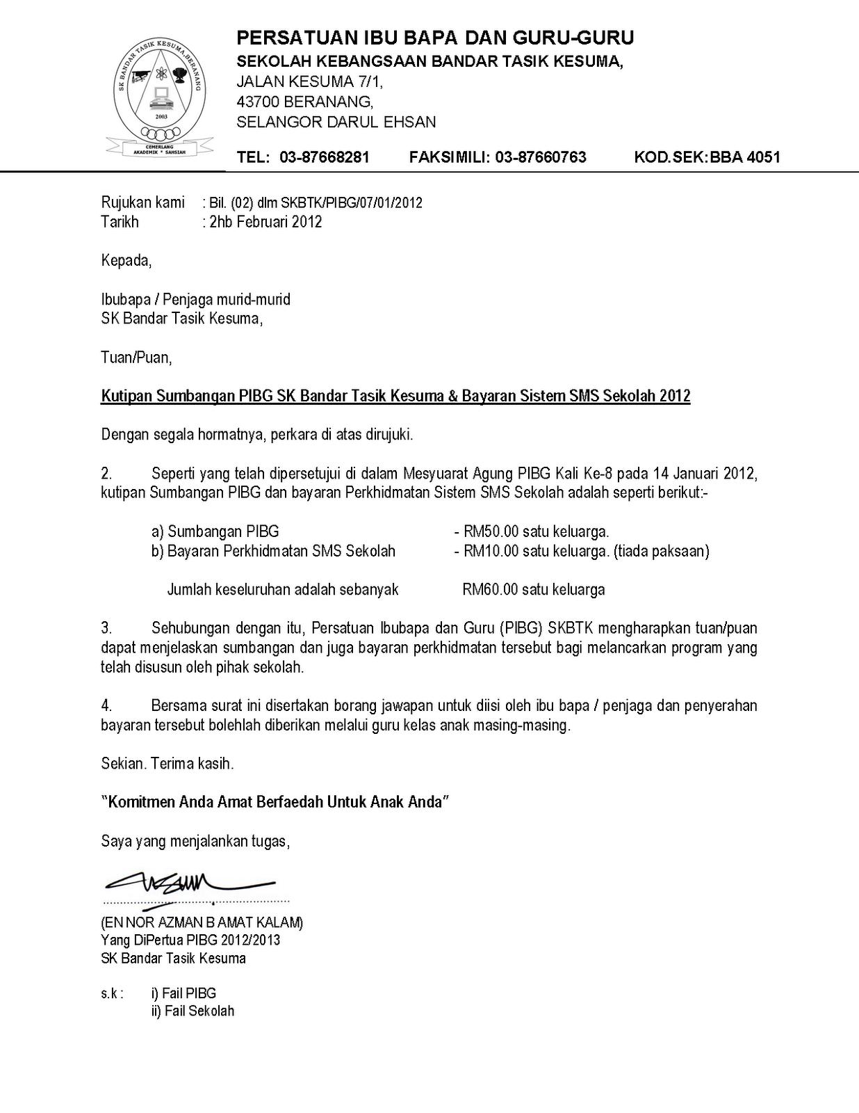 Sumbangan & Bayaran SMS Sekolah 2012