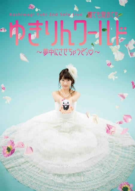 Kashiwagi Yuki 2nd Solo Concert – Live Nete mo Samete mo Yukirin World