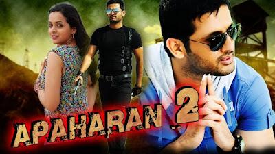 Apharan 2 (2015) Full Hindi Dubbed Movie DVDRip 550mb Download
