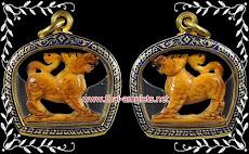Singha Big Size LP Doem Wat Nongpho Nakornsawan