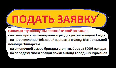 Микрозаймы онлайн в РФ на карту