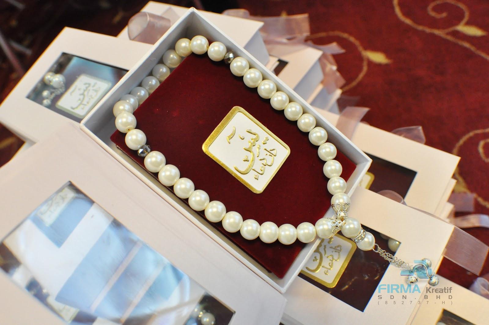 http://2.bp.blogspot.com/-CiiBlwUMYIQ/T_V6ANYzT8I/AAAAAAAAA6o/3viwWsZ8KGM/s1600/Yasin+++Hardcover+Box+++Tasbih+-+Razif+&+Vee+1.jpg
