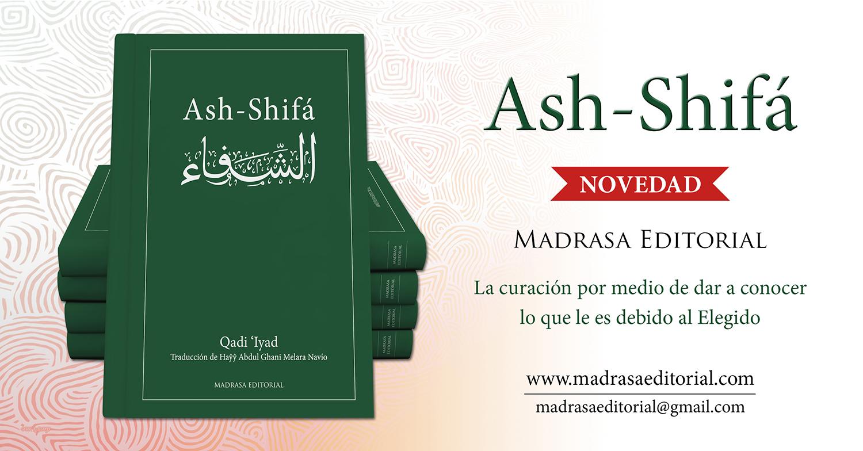 Ash-Shifá de Qadi I'yad de Ceuta