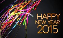 As amargas desejam-lhe um Excelente 2015!