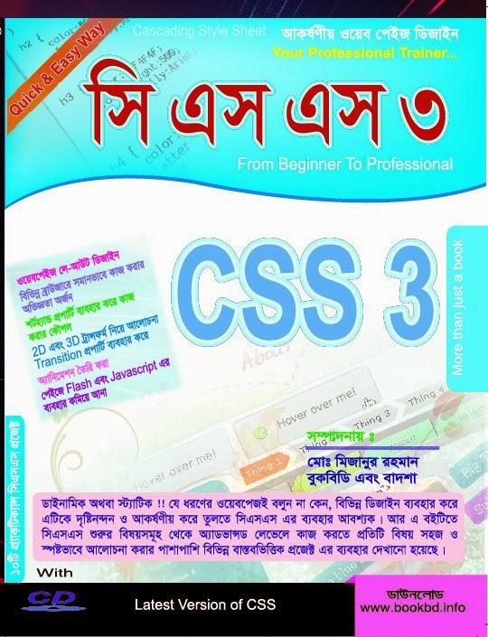 The Designer`S Web Handbook Pdf Download