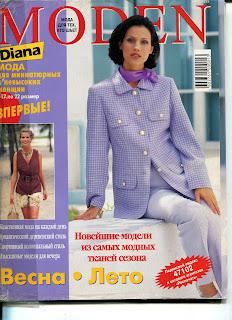 Журналы Мод онлайн. Шитье и вязание: Burda, Diana 23