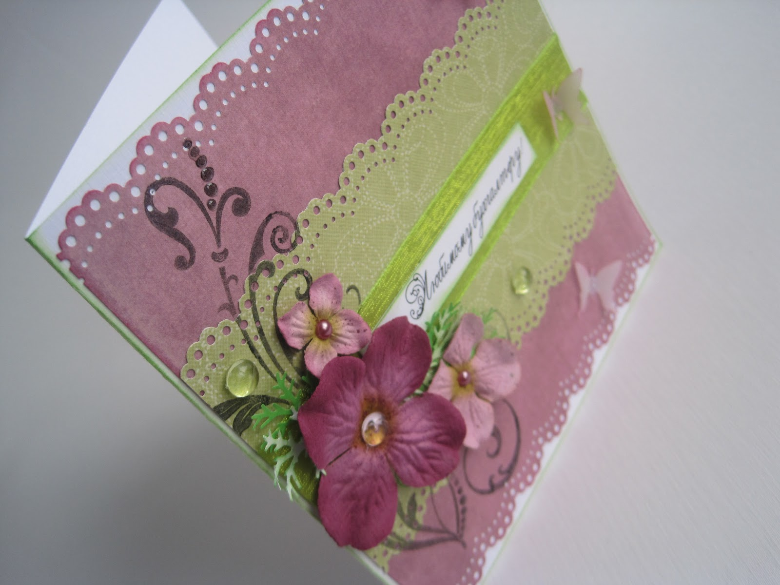 Как сделать открытку ко Дню Святого Валентина 77