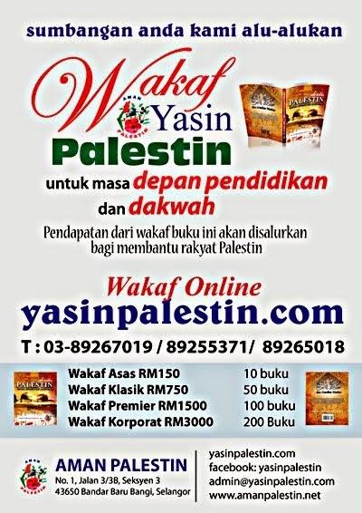 WAKAF YASIN