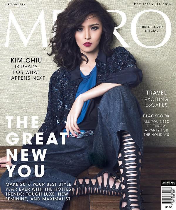 Kim Chiu Fashion Style