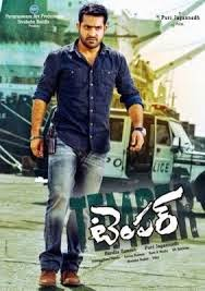 Temper movie review