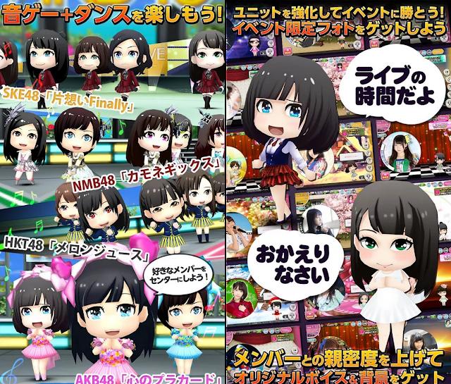 AKB48 音樂遊戲 Apk