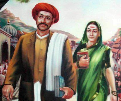 essay on mahatma phule In the 19th century india no one would have dreamt of educating their girls but mahatma jyotiba phule was a visionary much ahead of his times.