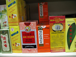 Directions for Making Tang – Chinese Herbal Tea