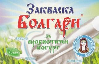 Haz tu propio yogur búlgaro con lactobacillus bulgaricus: