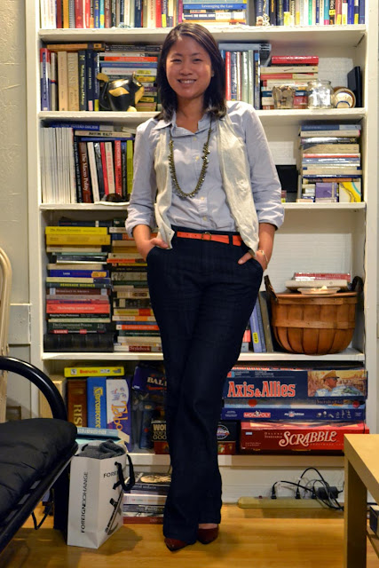 sacramento office fashion blogger angeline evans the new professional blog jcrew shirt merona trouser jeans blake scott pumps forever 21 vest