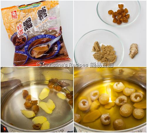黑糖桂圓薑茶製作圖 Brown Sugar Ginger Tea Procedures