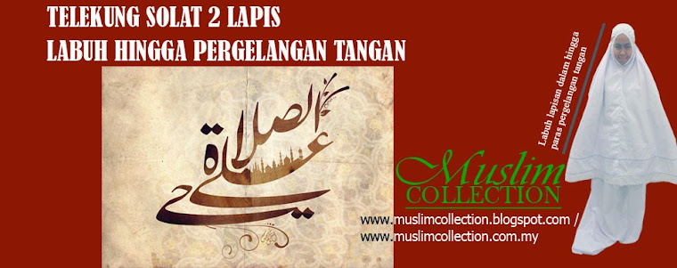 Muslim Collection