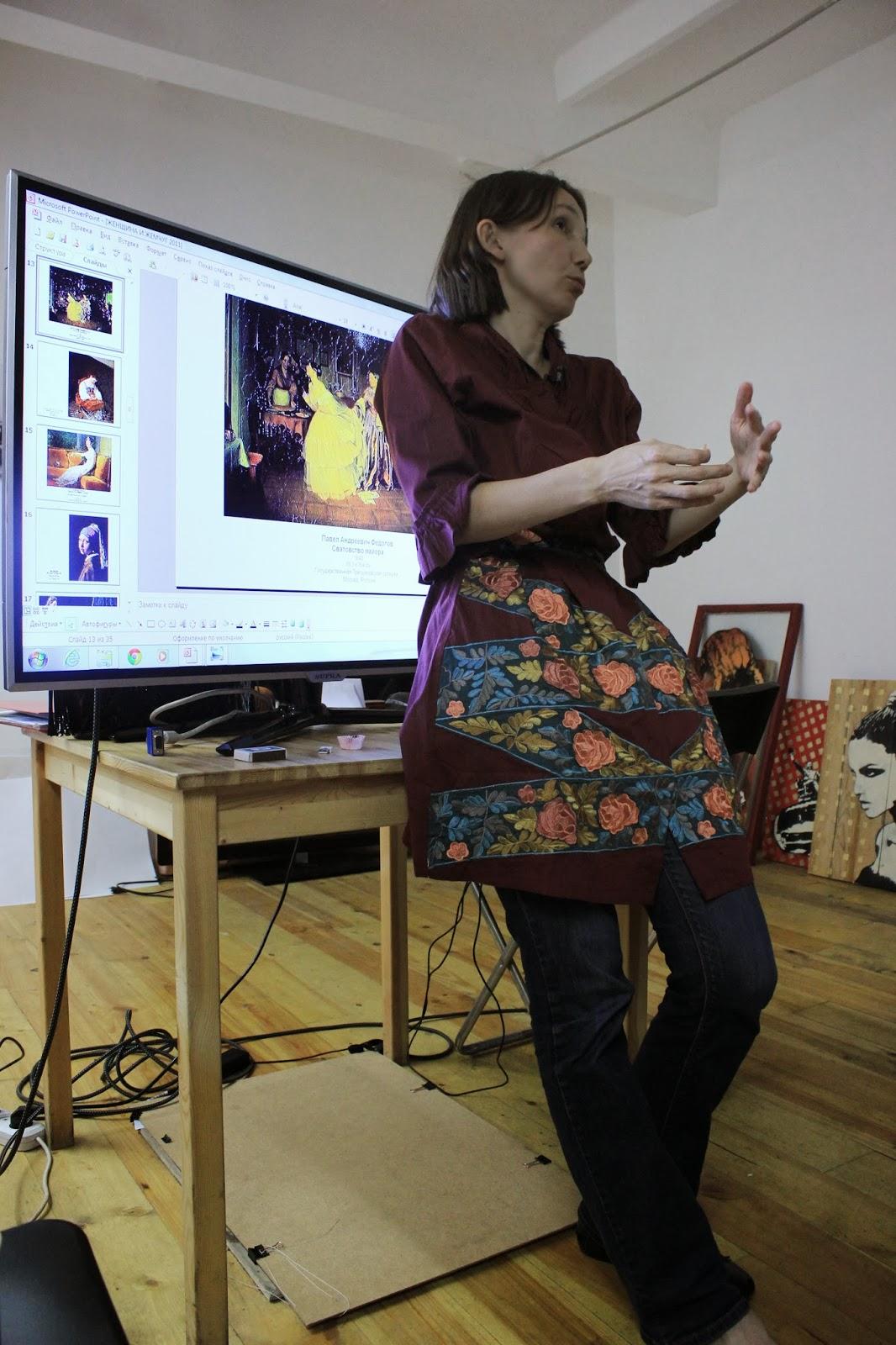 Манеева татьяна чебоксары дизайнер