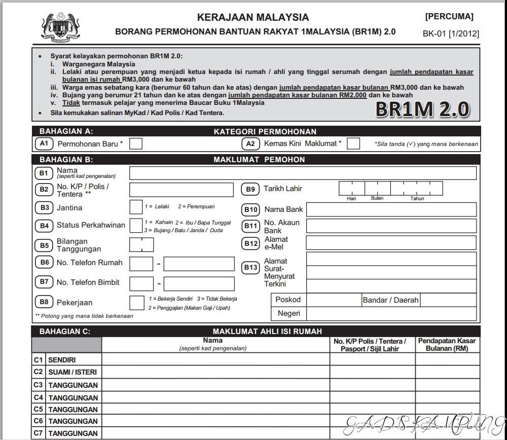 E Br1m 2017 Kelompok 2 Jalan Moren