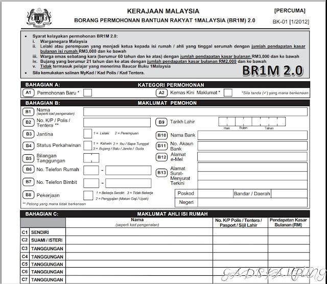 Download Borang Br1m Kebaya Glamor