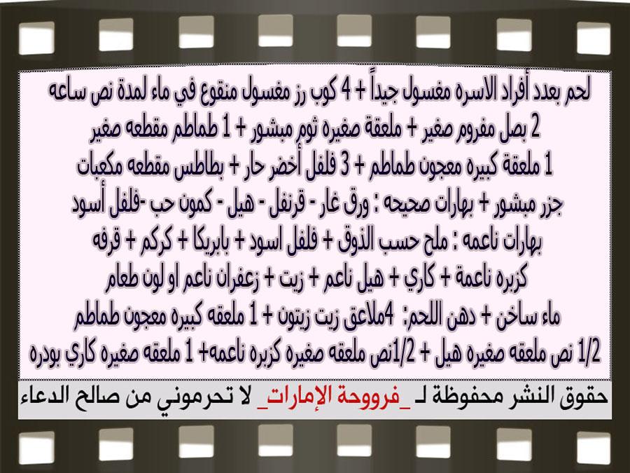 http://2.bp.blogspot.com/-Ckic4Sq3c5A/VY6h0KsdaUI/AAAAAAAAQq0/bD4I5pst6Dw/s1600/3.jpg