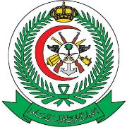 King Fahd Armed Forces Hospital