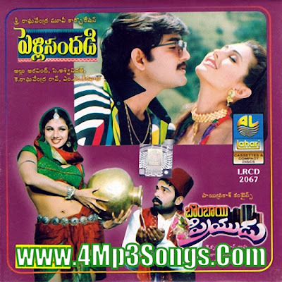 http://www.4mp3songs.in/2014/01/bombay-priyudu-1996-telugu-mp3songs.html