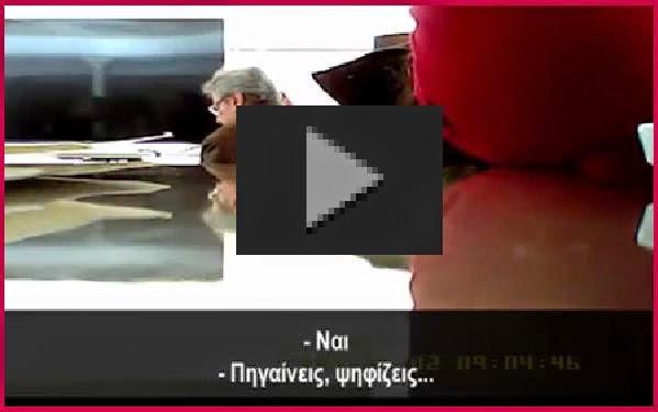 http://greece-salonika.blogspot.com/2014/12/blog-post_596.html