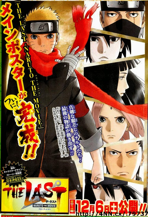 The Last Naruto Movie New Visual Reveals Hinata