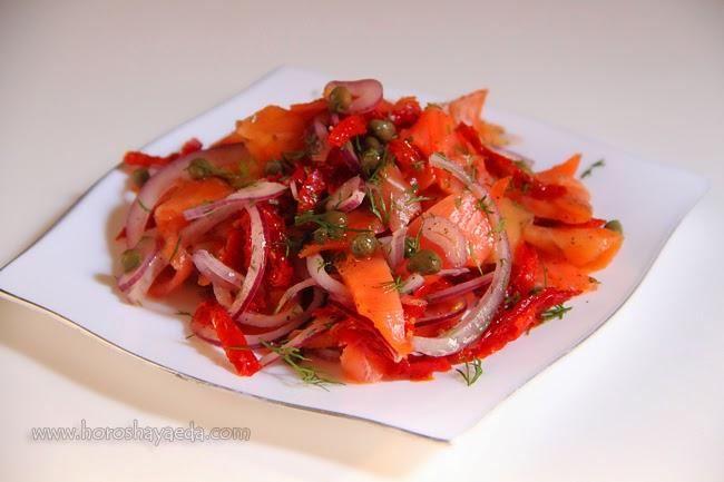 Салат с  копченым лососем и вялеными помидорами