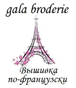 Gala Broderie