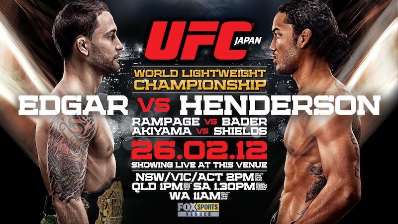 脱藩中!: UFC 144 ポスター全集