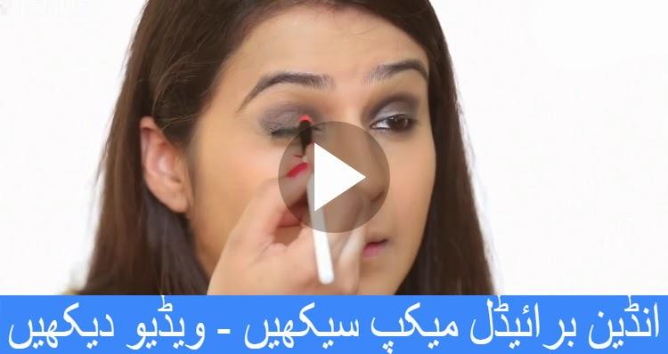 Simple Diy Wedding Makeup : DIY Indian Bridal Makeup - Easy Indian Bridal Makeup - B ...