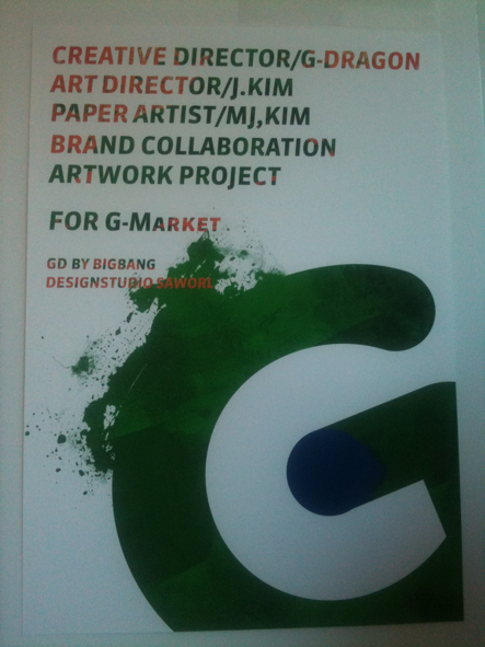 G-Dragon  Photos - Page 2 67735200