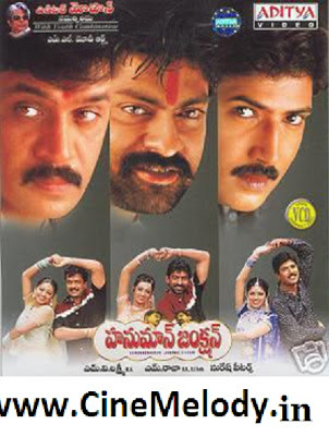 Hanuman junction Telugu Mp3 Songs Free  Download 2008