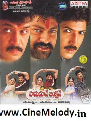 Hanuman Junction Telugu Mp3 Songs Free  Download 2001