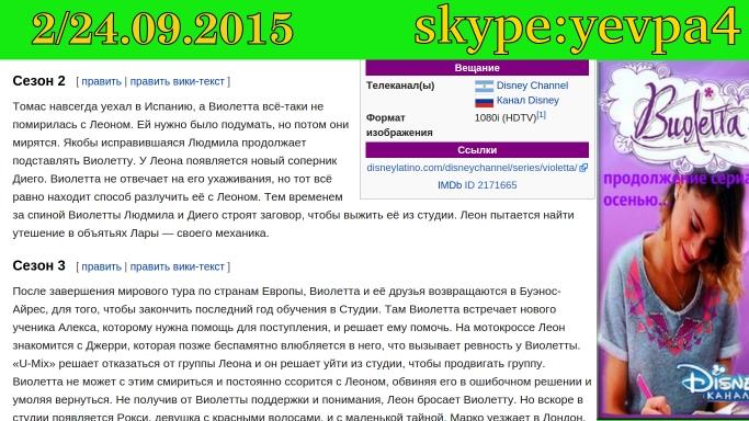 Chatrix телечат общение знакомства любовь свингеры в казахстане знакомства
