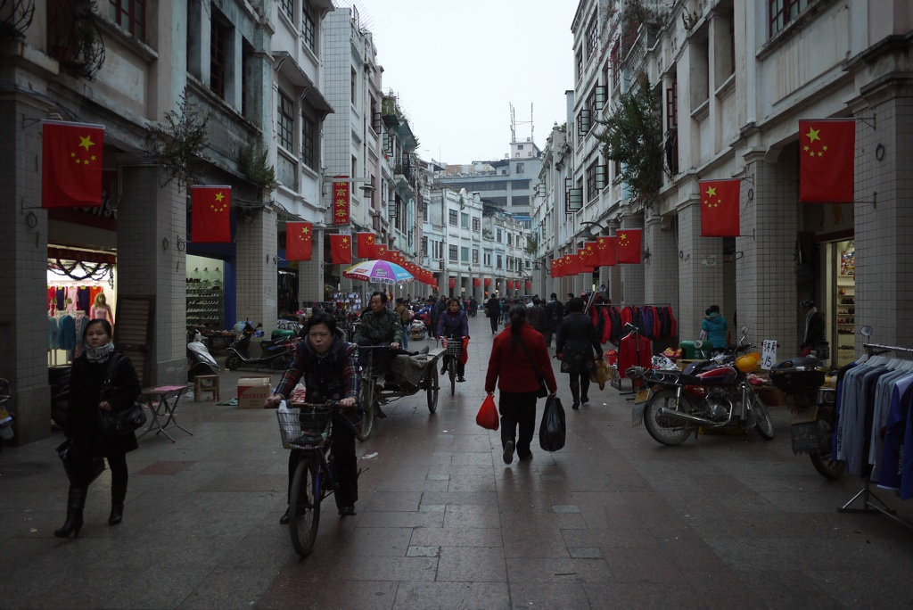 Wuzhou China  City pictures : China Scenes: Wuzhou, Guangxi Isidor's Fugue